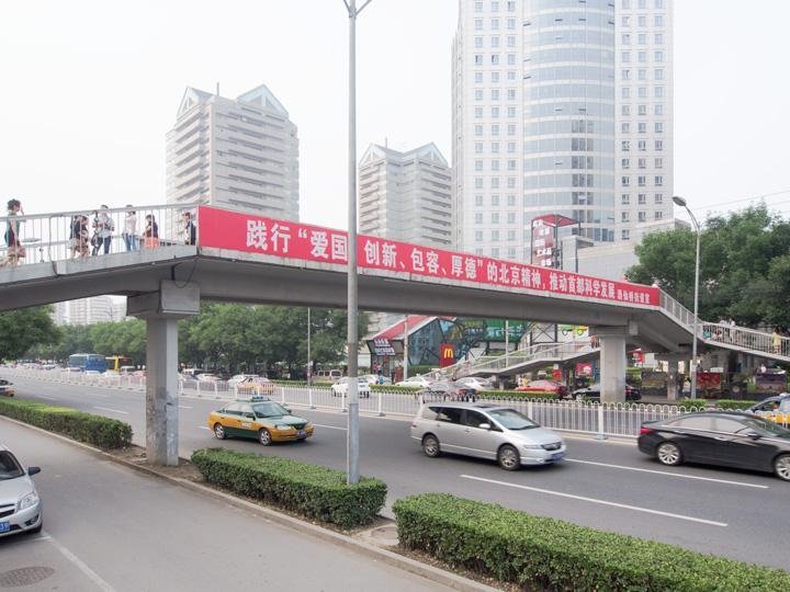 NormalGallery_AustralianStatues_Stalls_Beijing_06