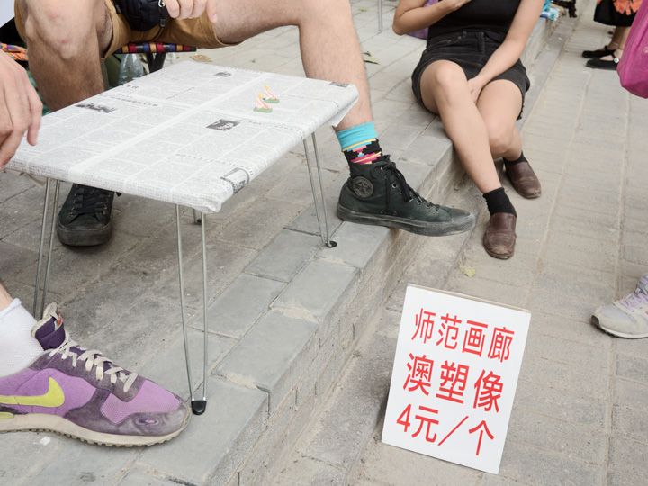 NormalGallery_AustralianStatues_Stalls_Beijing_19