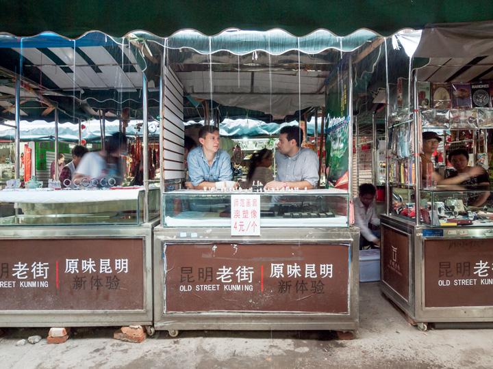 NormalGallery_AustralianStatues_Stalls_Kunming_01
