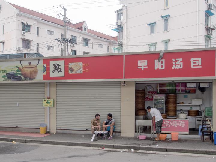 NormalGallery_AustralianStatues_Stalls_Shanghai_03